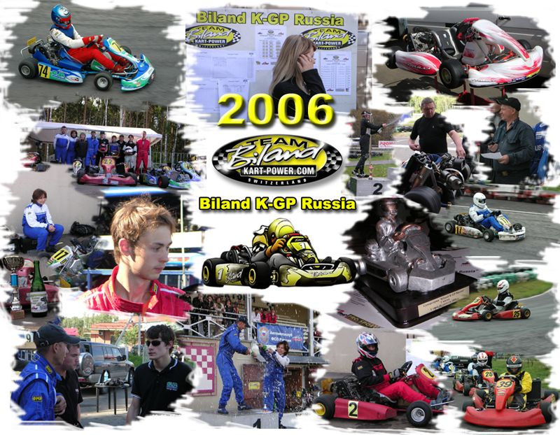 Итоги «Biland K-GP Russia 2006»